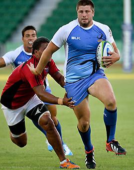 Arrancó la Pacific Rugby Cup